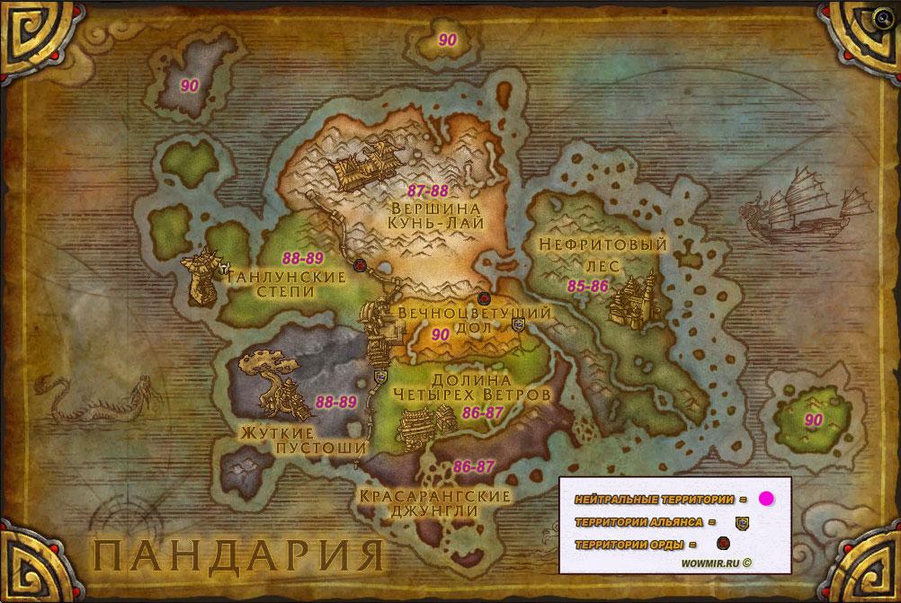 Karta Dlya Prokachki V Wow Prokachka Personazhej Pitomcev Farm