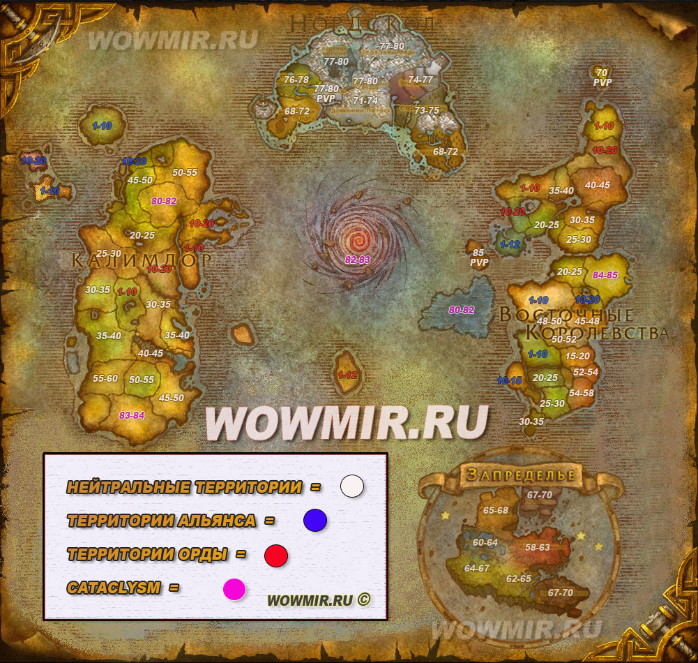 Warcraft карта на прокачку навыков