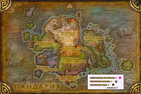 Карта для прокачки в Пандарии