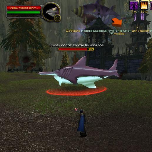 Летающие рыбы это есть неопознанное